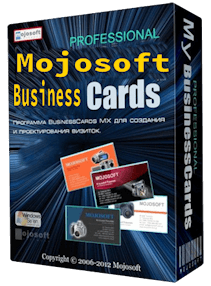 Mojosoft BusinessCards MX 5.0 with Serial Number