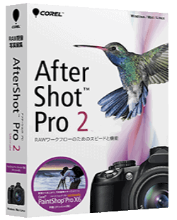 Corel AfterShot Pro 2.3.0.99 Serial (x86x64)