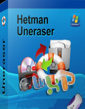 Hetman Uneraser 3.8 Full Incl Crack