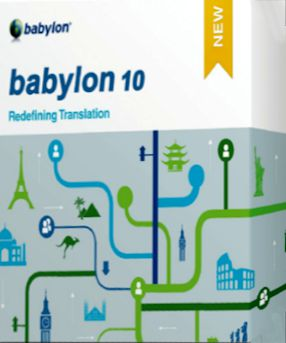 Babylon Pro 10.5.0.11 Serial + Additional Dictionaries