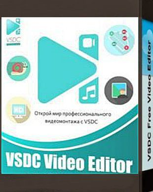 VSDC Video Editor Pro 5.7.8 + Crack Full Download